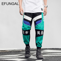 $enCountryForm.capitalKeyWord NZ - EFUNGAL Chinese Letter Daily Style 3d Printing Track Pants 2018 Color Patchwork Fashion Harem Joggers Casual Streetwear FD104