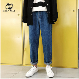 $enCountryForm.capitalKeyWord Australia - 2019 blue Korean version of the trend of jeans spring loose casual men's b students f nine points straight pants