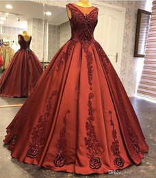 PiPing dresses online shopping - Burgundy Princess Ball Gown Quinceanera Dresses Embroirdery Lace Appliques Beaded Puffy Vestidos de anos Party Evening Gowns Vestidos