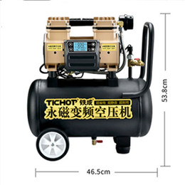 paint compressor UK - TICHOT Variable frequency Air compressor online Small high pressure inflation pump Industrial grade woodworking spray paint
