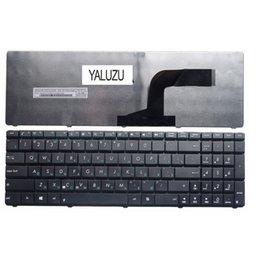 Clavier russe YALUZU POUR ASUS N70 N70S N73JV N73JV N73SV N51SV N51SV N51SQ N73JF N73JF N73SF