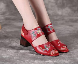 Really Dresses Australia - Vogue of new fund of 2019 Chinese national wind flower female sandals thick with fish mouth shoes summer with soft bottom shoes really high
