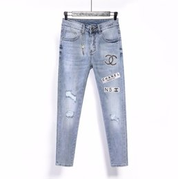 Korean hot pant online shopping - 19 men s jeans summer hot explosions high end trousers Korean fashion handsome male