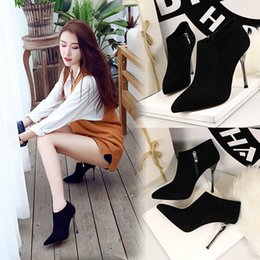 europe factory dress Australia - High heels Europe and America fashion Sexy slim high heel Pointed Suede boots Slim Wild Side zipper Short boots new style factory wholesale