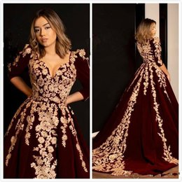 cinderella prom gowns NZ - Vintage Cinderella Prom Dresses Long Sleeve Sweetheart Lace Burgundy Sweep Train A Line Evening Party Gowns Plus Size Customize