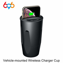 $enCountryForm.capitalKeyWord Australia - 696 X9 Qi Car Wireless Fast Charger Cup For Iphone Charge Holder Charge Stand For Apple Xs Max xr x 8 Plus For Samsung Note10 9 T190704