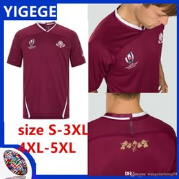 $enCountryForm.capitalKeyWord Australia - Georgia RWC 2019 Home Pro Rugby Shirt Australia Japan jerseys 19 20 league rugby Scotland Fiji rugby Size S-5XL (can print)