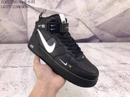 Field Basketball Australia - 2019 New Forcing 1 Sneakers Men High Special Field Triple Black White Red Women Sport Shoes Man Skateboard Shoes eur 36-45