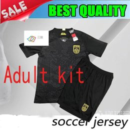 b806dfff4 2018 2019 Chinese black dragon Adult kit soccer jersey football Jersey 18 19  china national team black dragon away Men s suits soccer jersey
