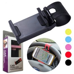Wholesale Universal Car Streeling Steering Wheel Cradle Holder SMART Clip Car Bike Mount for Mobile iphone samsung Cell Phone GPS Christmas Gift
