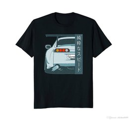 Camiseta apenada japonesa Street Race de Pure Speed Kanji JDM en venta