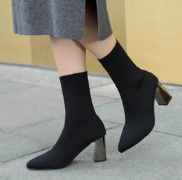 $enCountryForm.capitalKeyWord Australia - High tube women's socks boots autumn new high-heeled stretch cloth pointed to increase Women's boots Upper material