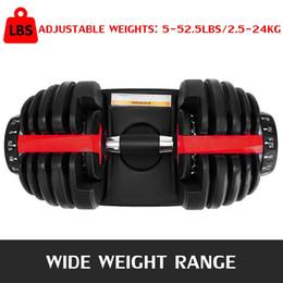 Nowa waga Regulowany Dumbbell 5-52.5Lbs Treningi Fitness Dumbbells Tonuj swoją siłę i buduj mięśnie ZZA2196 2 sztuk