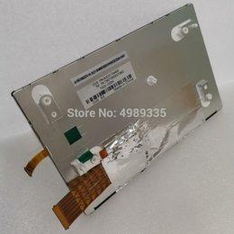 TM070RDZG70 Автомобильный промышленный жидкокристаллический экран