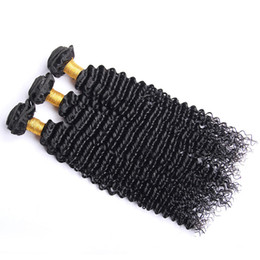 $enCountryForm.capitalKeyWord UK - Natural hand-woven American lady hair curtain, tailored for ladies, black and beautiful hair, thin and breathable, comfortable to wear.TKWIG