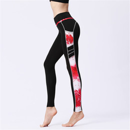 $enCountryForm.capitalKeyWord UK - Women Sport Yoga Pants Side Pockets High Waisted Workout Leggings Print Push Up Tight Skinny Pants Fitness Running Dance Trousers Sweatpants