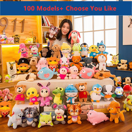 Discount best brand toys - 100+ Models Brand Stuffed Animals 8.5Inch Cute Plush doll Best Gifts For Kids toys For Stuffed Machine Can Choose Style