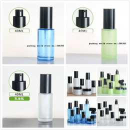 Cosmetic Glasses Australia - 40ml frosted green blue white glass bottle with black pump lid for serum lotion emulsion foundation skin care cosmetic packing