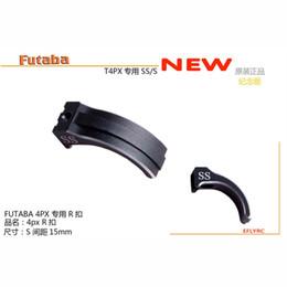$enCountryForm.capitalKeyWord NZ - metal throttle wrench brake lever for futaba 4px remote control 13.5MM