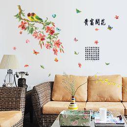 $enCountryForm.capitalKeyWord Australia - 20190621 Flowers Blossom Rich Birds Paint Wall Stickers Self-Sticking