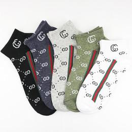 $enCountryForm.capitalKeyWord Australia - New European and American fashion letters men socks cotton jacquard sweat-absorbent breathable deodorant men boat socks casual socks