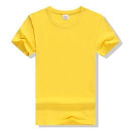 Short Sleeve Loose Tops Australia - Summer Short Sleeve Fashion Yellow Cotton T Shirt Women Loose Solid Color Harajuku Tees Lady Tops Plus Size Casual