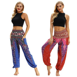 girls baggy pants NZ - Casual Baggy Harem Pants Joggers Loose High Waist Trousers Sweatpants Clothes for Women Girl Red Blue Dance Clothing Feather