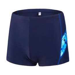 $enCountryForm.capitalKeyWord NZ - Sports boxer shorts four corners men's swimwear competitive four-needle six-line seamless stitching print swim trunks
