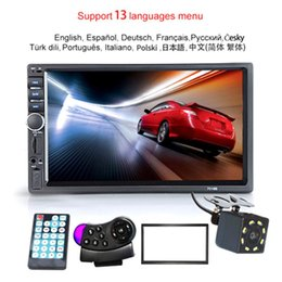 Iso radIo online shopping - hippcron Car Radio HD quot Touch Screen Stereo Bluetooth V Din FM ISO Power Aux Input Auto MP5 Player SD USB