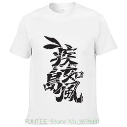 T Kantai Coleção das Mulheres Shimakaze T-shirt Animação Em Quadrinhos Cosplay Feliz Yohe Algodão Fino Top Tees