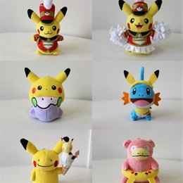 Pikachu animals online shopping - 15cm Carnival Pikachu Stuffed Doll Keychains Cute Plush Animals Toy Key Rings Car Keys Buckle Pandents Fit Baby Gifts lw E1