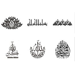 $enCountryForm.capitalKeyWord Australia - Islamic Muslim Arabic Quotes Wall Stickers Home Decor living room PVC Decal God Quran Mural Art Wallpaper office Decor