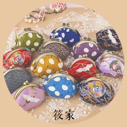 purse making kit Australia - Japanese Retro style DIY handbag sewing kit  handmade materials Shell bag coin purse make by yourself or Choose the end product SH190918
