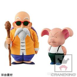 Masters Figure Australia - Anime Dragon Ball Z Muten Master Roshi Kame Sennin cute pig 10-15cm PVC Action Figure Resin Collection Model Doll Toy Gifts