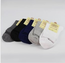 cotton soccer socks for men UK - Boxed Polyester Cotton Socks for Men in Four Seasons Leisure Business Pure Sports Deodorization and Sweat Absorption Boxed Socks for Men
