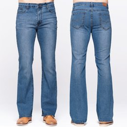 Chinese  GRG Mens Slim Boot Cut Jeans Classic Stretch Denim Slightly Flare Sky Blue Jeans Casual Stretch manufacturers