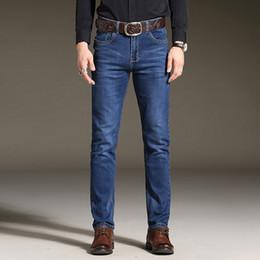 Patches Trousers Australia - 2019 New Denim Skinny Denim Jeans MenSlim Fit Classic Jeans Men High Quality Trousers Soft Mens Pants Men's Large Size 40 42