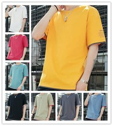 $enCountryForm.capitalKeyWord Australia - T Shirts 2019 Men Summer Fashion High Quality Yellow Gray 100%cotton Han Edition Tide Style Short Sleeve Leisure Blank T-Shirt