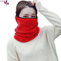 $enCountryForm.capitalKeyWord UK - Windproof 50 Warm and Casual Mask 62 Scarf Multi-purpose cm Winter Solid Outdoor Accessories Earmuffs Sports Fall