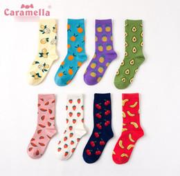 $enCountryForm.capitalKeyWord Australia - INS Kids fruit socks girls pineapple strawberry cherry knitted socks children cotton breathable princess socks baby designer sock F9334