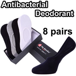 socks antibacterial NZ - 8 pairs box Brand professional antibacterial deodorant socks function cotton invisible socks women men silver fiber iron prevent beriberi