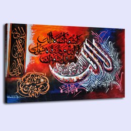 art panels UK - Ayatul Kursi -52,HD Canvas Printing New Home Decoration Art Painting (Unframed Framed)