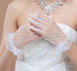 Ingrosso Nuovi guanti da sposa multi-colore alla moda in imitazione sole dito corto in pizzo da sposa regalo guanti da sposa