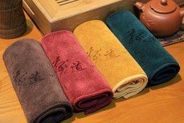 $enCountryForm.capitalKeyWord NZ - Low Price Superfine fiber tea towels absorbent strong kung fu high-grade tea cloth tools Tea Napkins