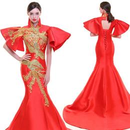 $enCountryForm.capitalKeyWord Australia - Phoenix Embroidery Chinese Style Long Trailing Cheongsam Sexy Slim Evening Dress Stage Dance Dressing Qipao Vestidos