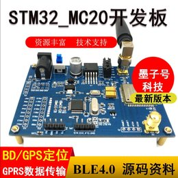 Stm32 Board Australia | New Featured Stm32 Board at Best