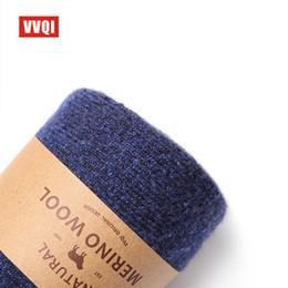 Cashmere Socks Knee Australia - Brand Merino Wool Socks Japanese Style Winter Towel Cashmere Sleep Warm Men Slipper 4 Pairs Velvet Dress T219053101