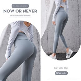 gym pants sexy men NZ - jNRzY New Arrival Sexy Push Up Hips Gym Seamless Yoga Jeans Pants High Waist Women Solid Elastic Fitness Leggings