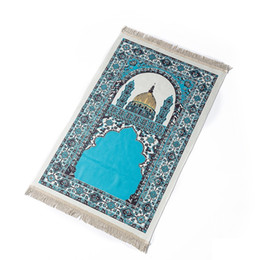 $enCountryForm.capitalKeyWord UK - Islamic Muslim Prayer Mat blanket Salat Musallah Prayer Rug Tapis Carpet Tapete Banheiro Islamic Praying Mat 70*110cm