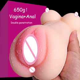 Fake vagina toys online shopping - Belsiang g Artificial Vagina Real Pussy Male Masturbator Anal Fake Pocket Pussy Stroker Adult Sex Products Sex Toys for Men Y191011